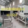 厂家定制彩石金属瓦设备 蛭石瓦生产线选择克尔斯
