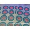 不干胶防伪标志 通用防伪标系列 通用防伪标系列