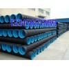 HDPE双壁波纹管-双壁波纹管价格-双壁波纹管厂家