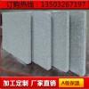 供应 水泥发泡保温板 水泥发泡保温板设备 外墙保温板