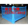 折叠式堆垛架-南京卡博13770316912