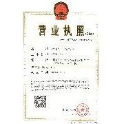 深圳市安升科技有限公司