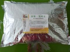 猪粪发酵菌种 异位发酵床专用发酵剂 发粪宝 发酵宝