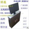 17寸液晶屏升降器 显示器桌面升降器