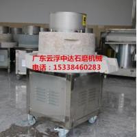 石磨豆腐机设备中达机械全国招商