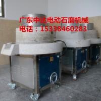 大米磨浆机中达天然花岗岩磨浆细腻