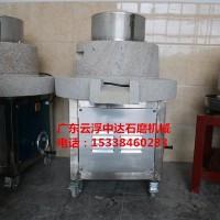 大米磨浆机中达多功能、多机型、厂家直销
