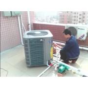 深圳空气能热水器售后电话