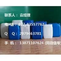 水杨酸甲酯湖北武汉生产厂家