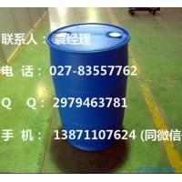 水杨羟肟酸湖北武汉生产厂家