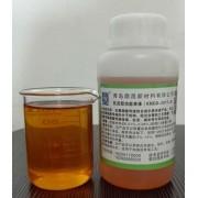 功能性单体采购信息 聚羧酸减水剂单体 TPEG