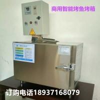 汉中市供应全自动烤鱼炉  单层烤2条鱼的烤箱