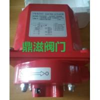 UM3-1_UM-3_台湾电动执行器