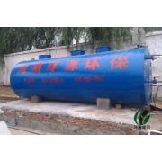 一体化牲畜屠宰污水处理设备