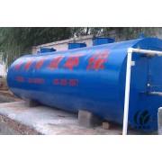 一体化印染污水处理设备/地埋式印染污水环保设备