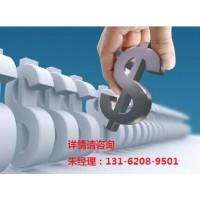 10%高收益--大大资本-上海浦东养老公寓投资基金2号