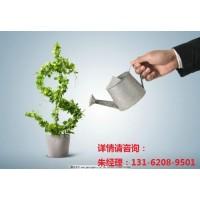 华创期货-华江系列资管计划--半年付息