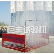 广东巨丰试验机公司厂家直销工程车洗轮机实力商家