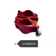 天津金昊公司专业生产玛钢脚手架扣件现货供应