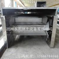 直销链板输送机 边高提升板板式输送机 带盖式输送设备