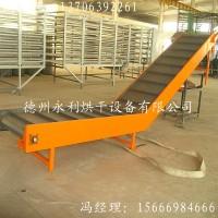 定制工厂用链板上料机 刮板式提升机 适用于多种物料提升
