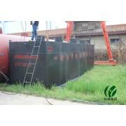 供应一体化养殖污水处理设备
