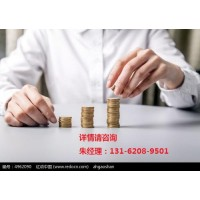 四川信托-锦绣9号财富管理计划--高收益