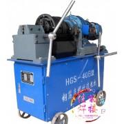 钢筋直螺纹滚丝机车丝机套丝机钢筋接头机钢筋套丝机钢筋螺纹车床