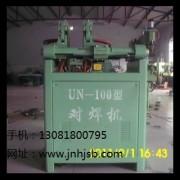 UN-100型钢筋碰焊机闪光对焊机钢筋对接闪光碰焊机