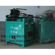 UN-150型钢筋对焊机闪光对焊机钢筋对接焊机钢筋碰焊机