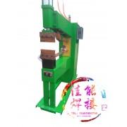 dnk-150型气动式点焊机 网片排焊机气动排焊机烧烤网焊机