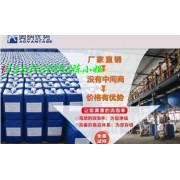 广东油性流平剂