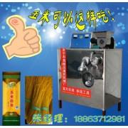 景洪五谷杂粮面条机怎么卖 哪里有卖的? 富民厂家供应