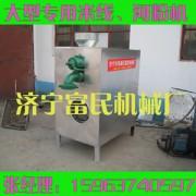 滁州小型玉米面条机 家用小型玉米面条机 玉米面条机设备