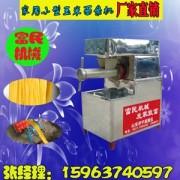 个旧 杂粮面条机自熟冷面机 全自动小型家用冷面机 冷面机图片
