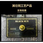 广州化妆店IC会员卡\感应质保卡\高端PVC黑金卡生产