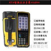 辽宁华测双微GPS M5手薄/RTK智能三防手薄HCE300
