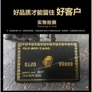 广州茶馆IC会员卡\酒楼贵宾卡\饭店感应VIP卡\电子标签卡