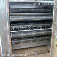 直销多层网带烘干机 5层带式干燥机 食品带式烘干设备可定制
