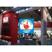 2018年上海国际幼教装备展览会