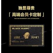 IC卡校园一卡通一卡解所有问题广州IC卡价格表及IC卡模版