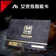 广州美发会员IC卡定制就找白云区艾克依制卡厂还有会员管理系统
