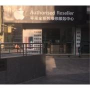 深圳龙岗苹果售后网点-iPhone8plus听筒噪音如何解决