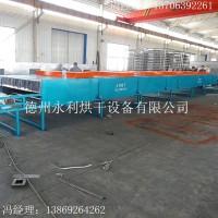 直销带式棉布烘干机 印花布干燥机 特氟龙带烘干设备定制加工