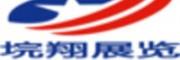 2018越南国际新型肥料及农业机械展
