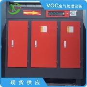 橡胶厂朱勇光氧废气净化器使用