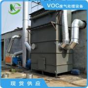 气箱脉冲除尘设备安装调试