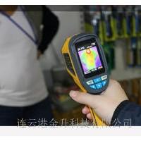 红外热成像仪辽宁A-BF RX300精准定位检测