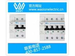 电能表断路器你选哪家?威胜电气智能微断要不要!
