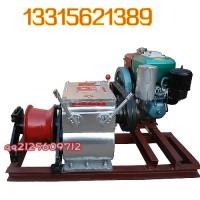 汽油绞磨机/柴油绞磨机机动绞磨